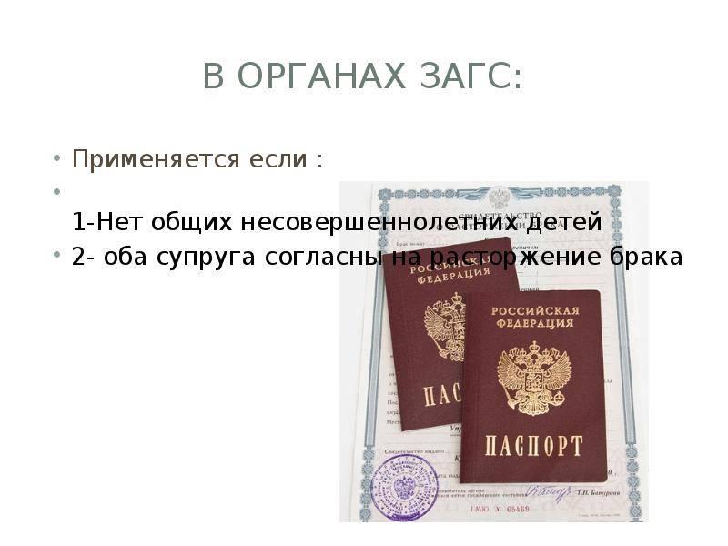 Как получить гражданство франции: законы и способы получения для русских, список необходимых документов