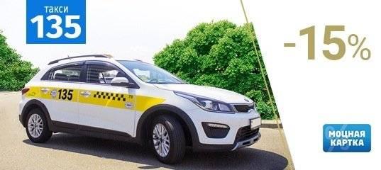 Важная информация для водителей, желающих работать на тарифах комфорт и комфорт плюс в яндекс такси