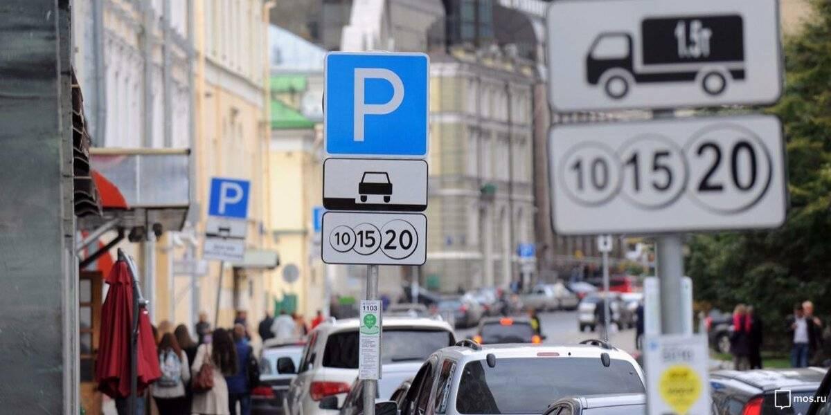 Аренда авто в германии, германия — туристер.ру
