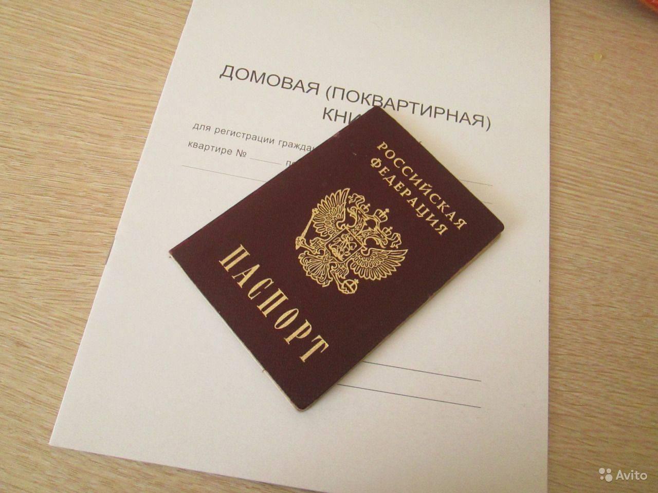 Регистрация для граждан украины в 2021 году и ее продление, сроки и стоимость