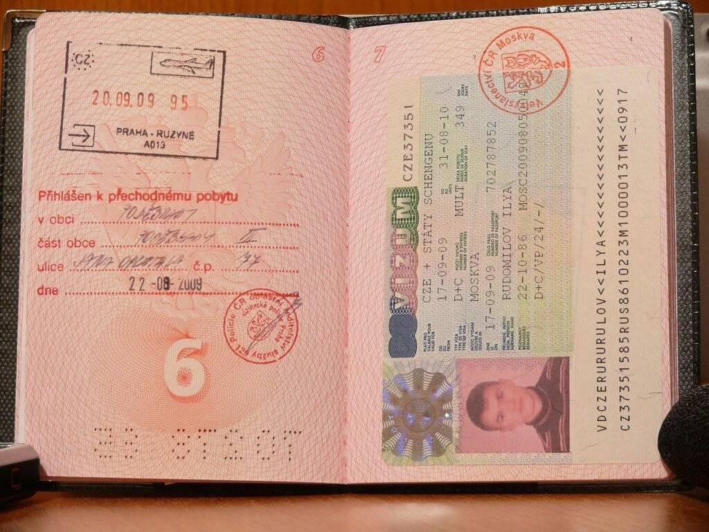 Как переехать в чехию на постоянное место жительства и стать полноправным гражданином этой страны?
