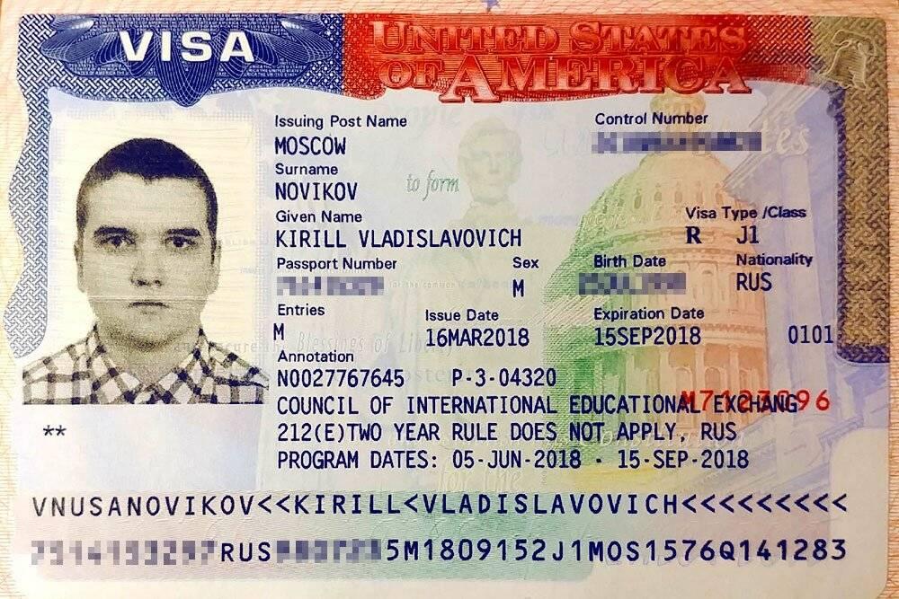 Учебная виза в америку
