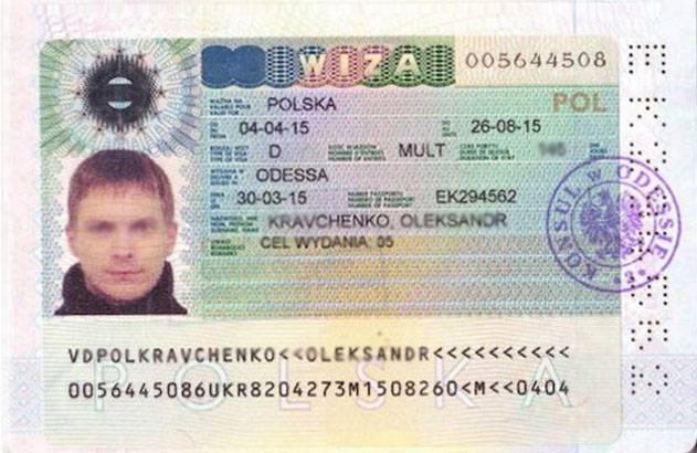 Нужна ли виза в польшу для россиян 2021? да, как получить?