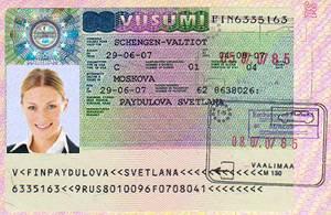 Виза в финляндию для россиян в 2021 году