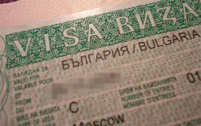 Оформление и получение визы д в болгарию в 2021 году