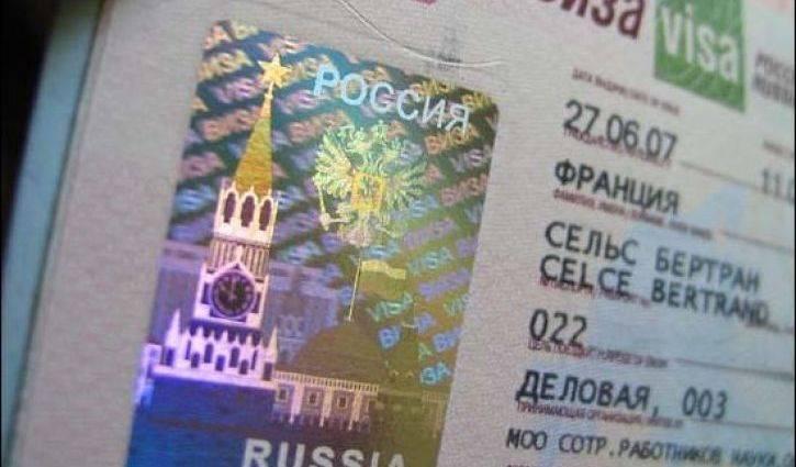 Виза в макао 2021 для россиян: на нужна ли, порядок въезда, сроки, стоимость