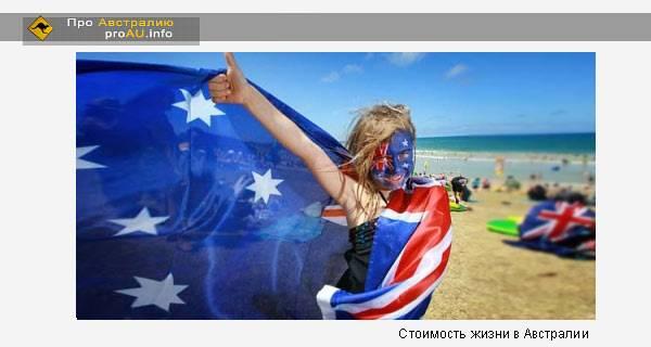 Трудоустройство в австралии: всё о работе на зелёном континенте