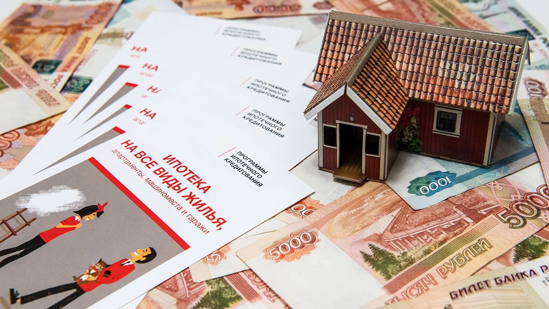 Ипотека подешевеет в 2021 году? когда лучше оформить кредит на квартиру?