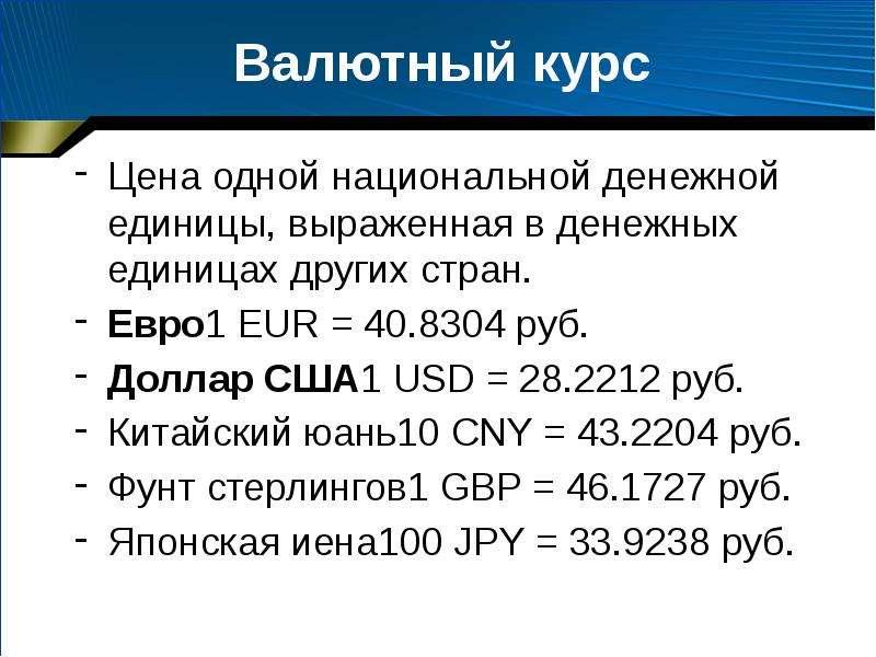 Cамая дорогая валюта в мире 2021 года — цена по курсу в рублях