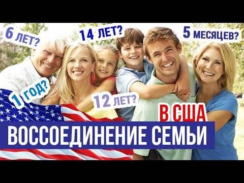 Воссоединение семей: с супругами; с детьми; с родителями; с братьями/сёстрами - страница 527