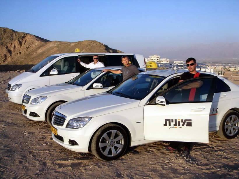 Репатриация в израиль  2021  году: программы помощи возврата