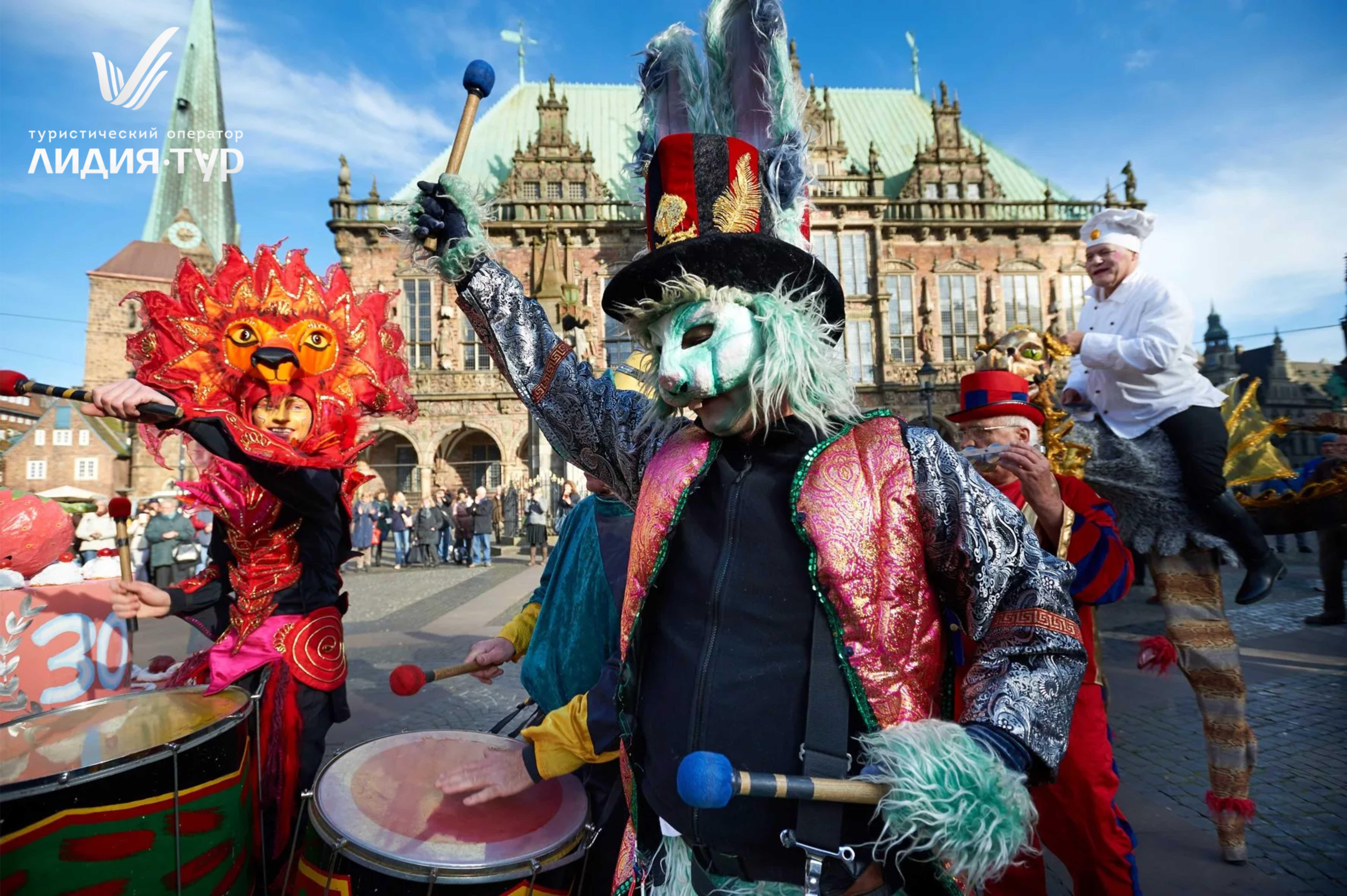 Как празднуют карнавал в германии? карнавалы в германии