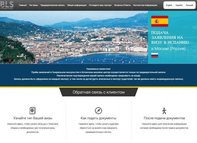 Как получить внж в австрии гражданину россии в 2021 году: оформление, документы, порядок