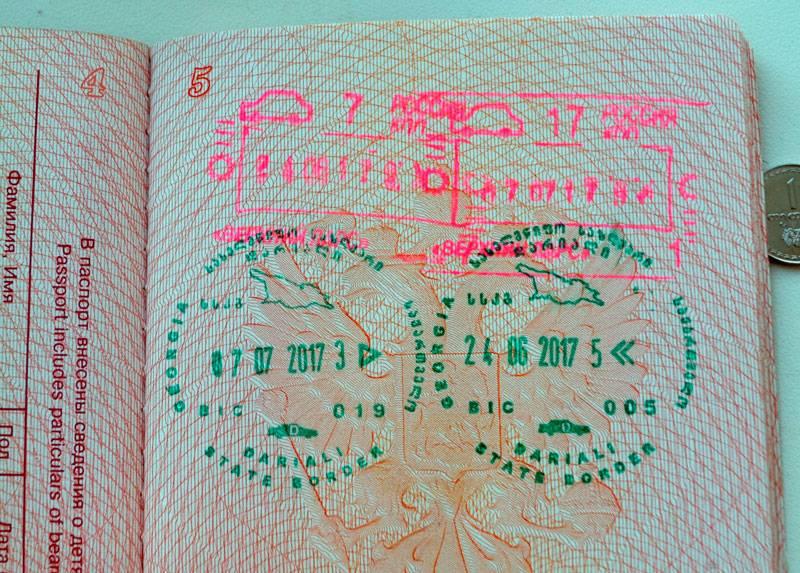 Поездка в абхазию в 2021 году: нужна ли виза, загранпаспорт, граница