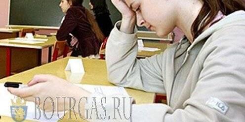 Все про обучение в болгарии для русских и украинцев в 2021 году