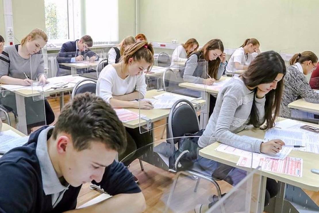 Обучение в средней школе