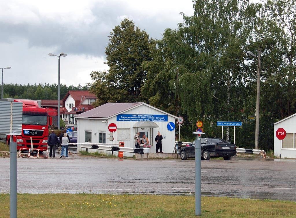 Очередь на границе эстонии с россией в 2021 году: как забронировать онлайн