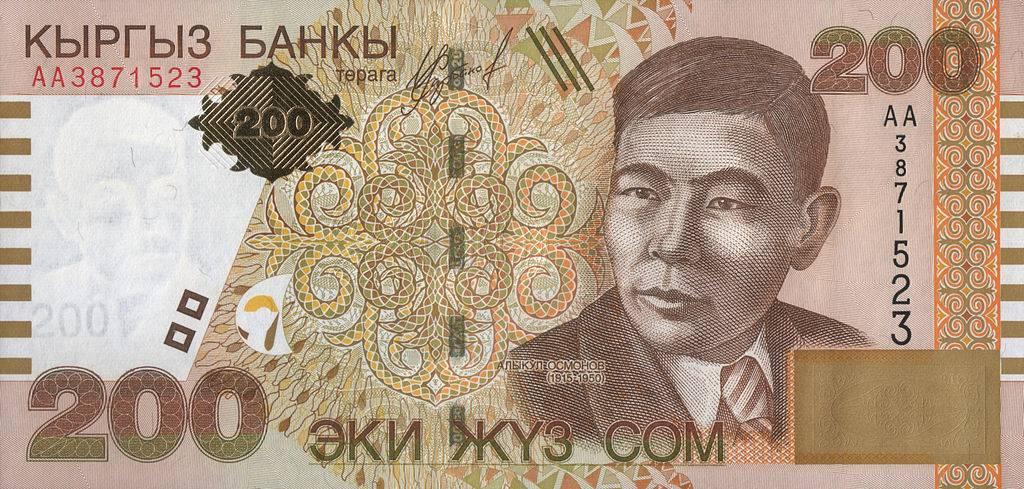 Как в японии называются деньги? история возникновения японских денег, внешний вид, номиналы