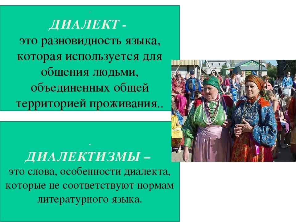 Четыре интересных факта про болгарский язык