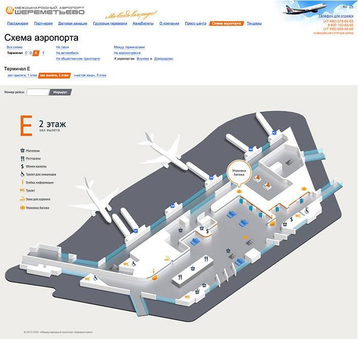 3 способа добраться из аэропорта пардубице в прагу: расстояние и время в пути