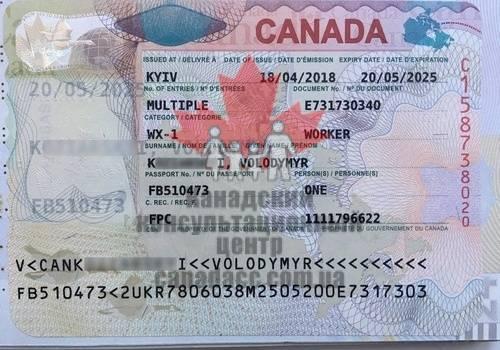 Иммиграция в провинцию квебек в 2021 году: процедура, программы