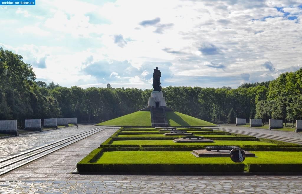 Трептов-парк в берлине. воин-освободитель, мемориал, чем заняться, отели рядом, фото, видео, как добраться – туристер. ру