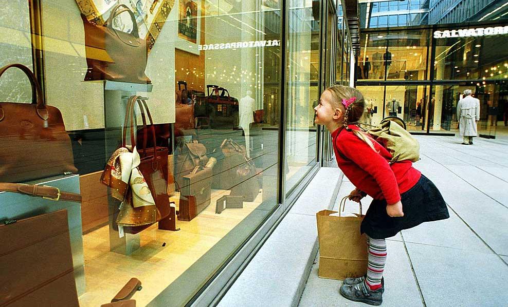 Мюнхен: шоппинг, ярмарки, скидки, магазины