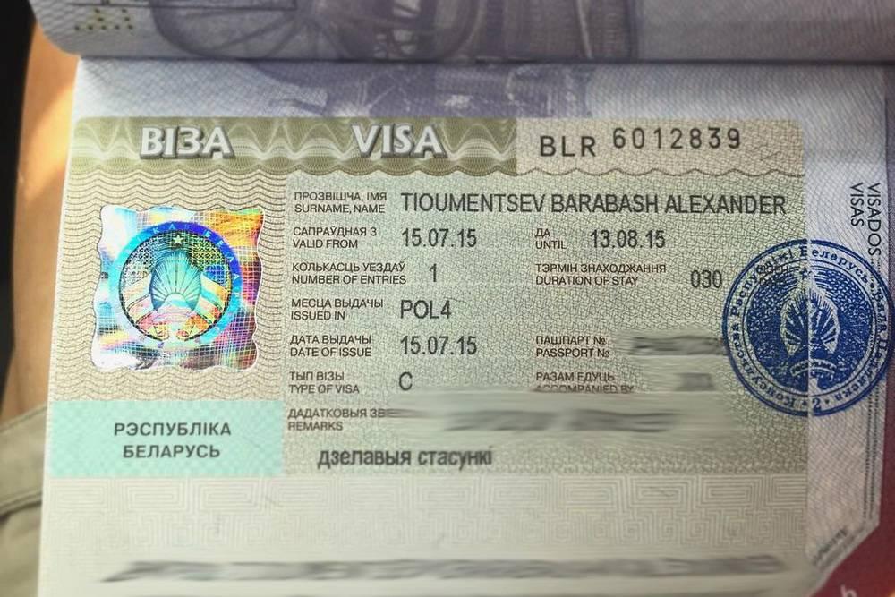 Виза в латвию для россиян 2021: нужна ли, стоимость, документы, как открыть самостоятельно
