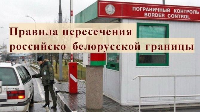 Как попасть в украину во время карантина в марте 2021 [обновлено 1.03.2021]