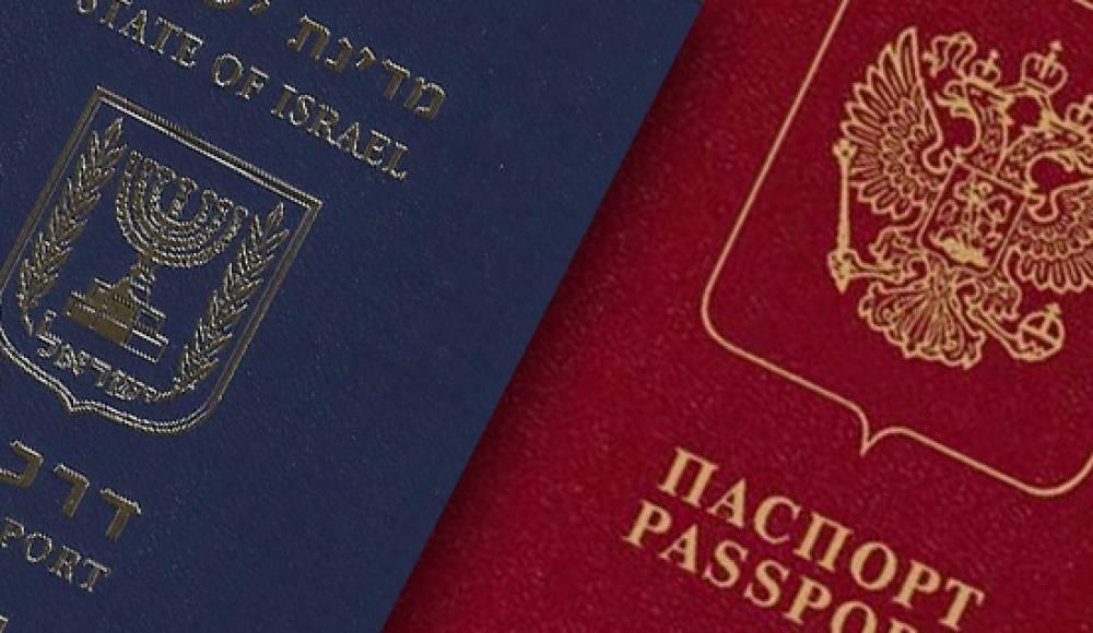 Статус беженца в израиле в 2021 году: синяя бумага для русских и украинцев
