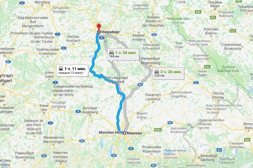 Расстояние от мюнхена до дрездена