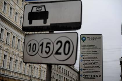 Где в хельсинки оставить машину?