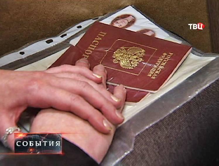 Гражданство болгарии и паспорт болгарии