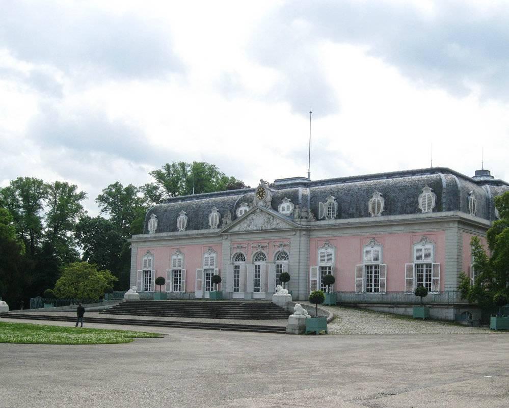 Дворец бенрат - вики
