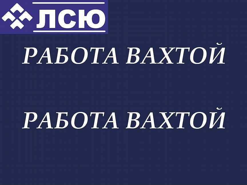 Работа в польше для белорусов 2020 - вакансии и зарплаты   job.of.by