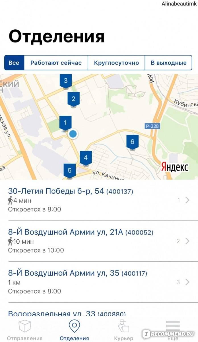 Почта гонконга - gaz.wiki