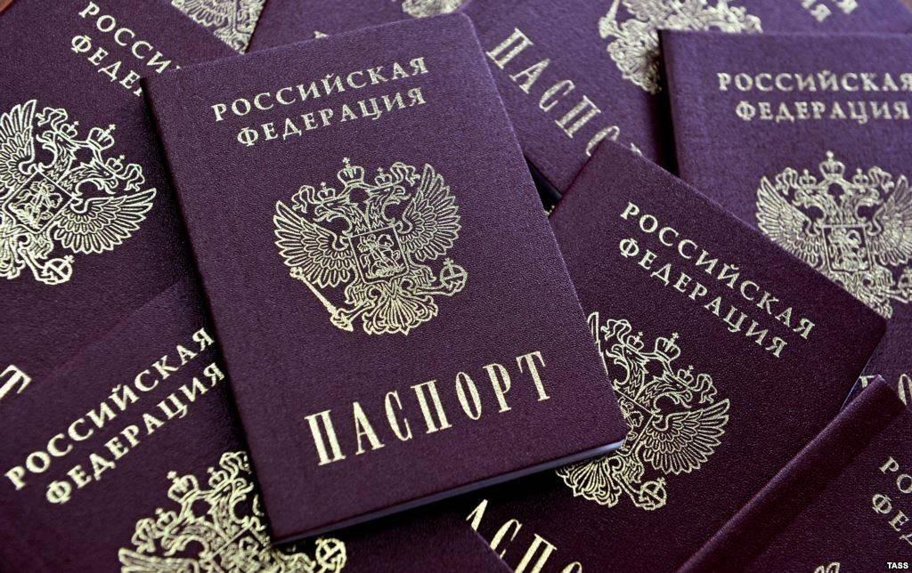 Двойное гражданство с турцией для россиян : как получить в 2019