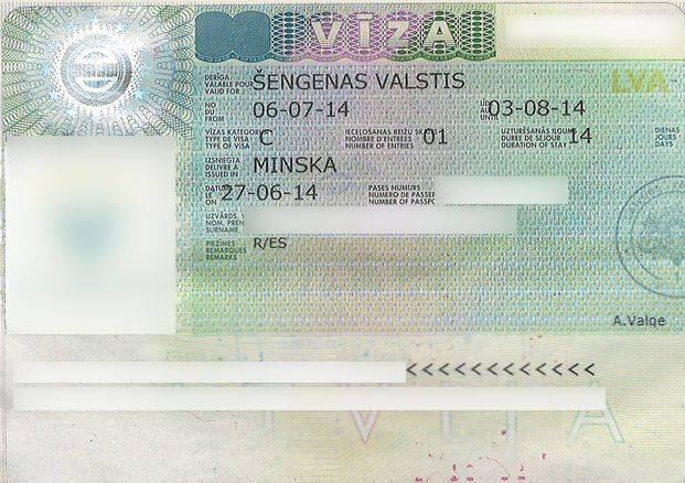 Виза в латвию для россиян: нужна ли шенгенская, в том числе в ригу, сколько стоит, как получить самостоятельно и требуемые документы, оформление анкеты, страховки юрэксперт онлайн