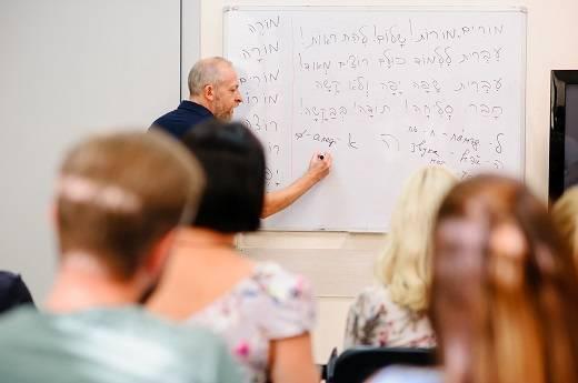 Курсы иврита с нуля — начните учебу с самых основ