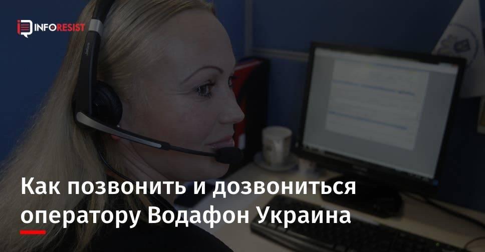 Разрешение на работу в польше для украинцев, белорусов, россиян: как получить zezwolenie na prace dla cudzoziemca, как долго делается и что дает разрешение od wojewody?