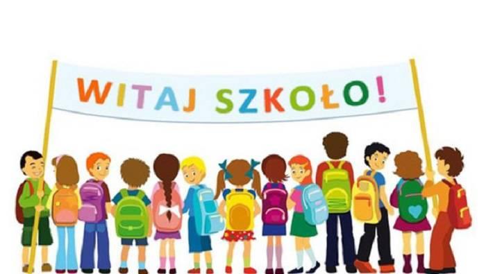 Триместры в школе 2020-2021   триместровые каникулы