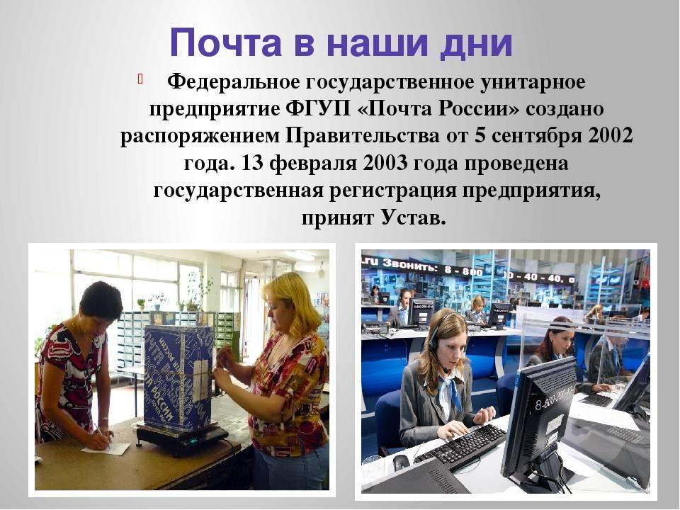 Работа в финляндии для русских вакансии 2021 без знания языка   в эмиграции