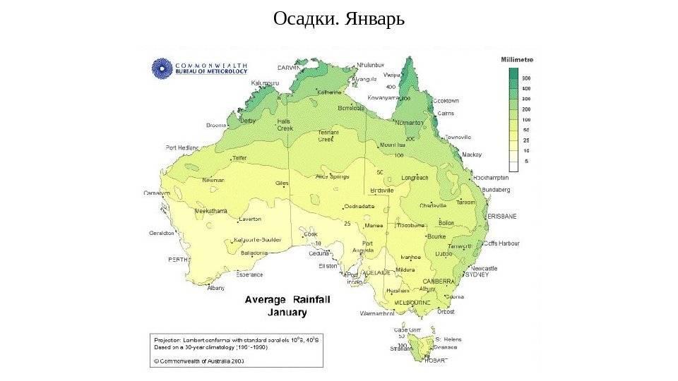 Климат и сезоны в австралии - когда лучше приезжать | текущий прогноз погоды