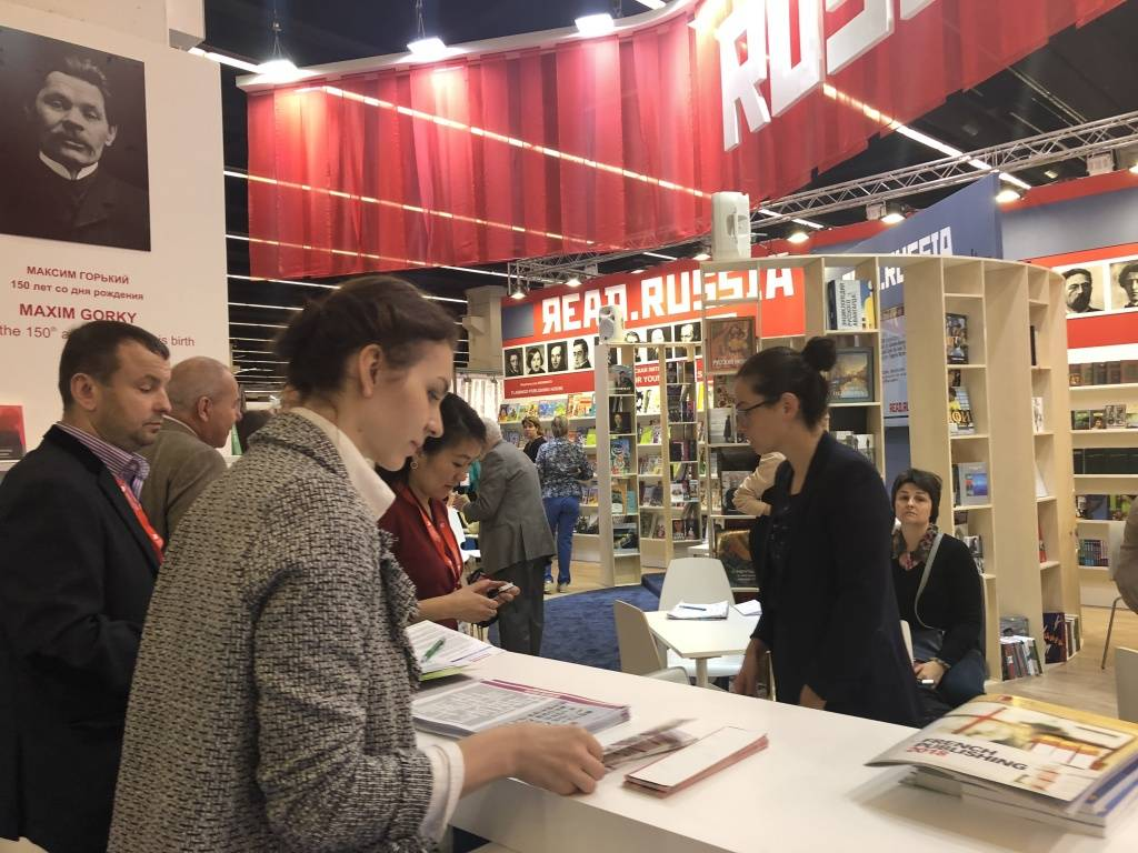 Журнал «книжная индустрия» | франкфуртская книжная ярмарка
