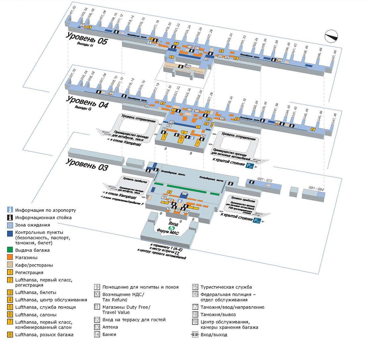 Пардубице: описание аэропорта, расположение, маршруты на карте