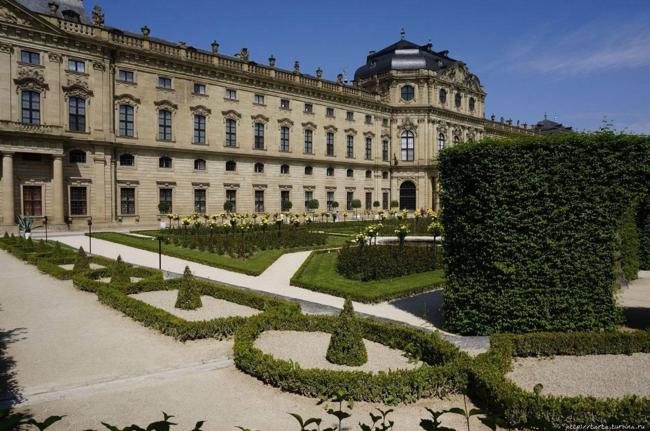 Вюрцбургская резиденция: история строительства и архитектура здания