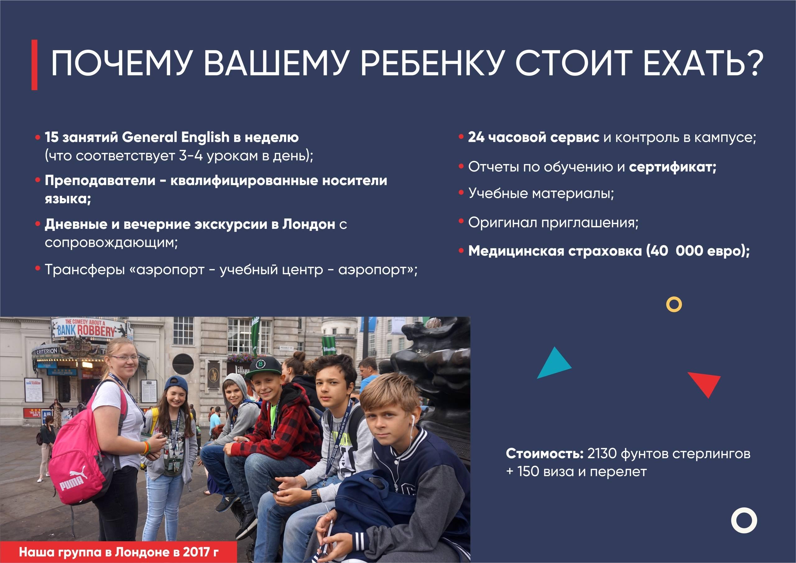 Работа в англии для украинцев. вакансии в англии без посредников.