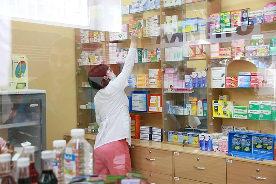 Аптеки в варна  болгария