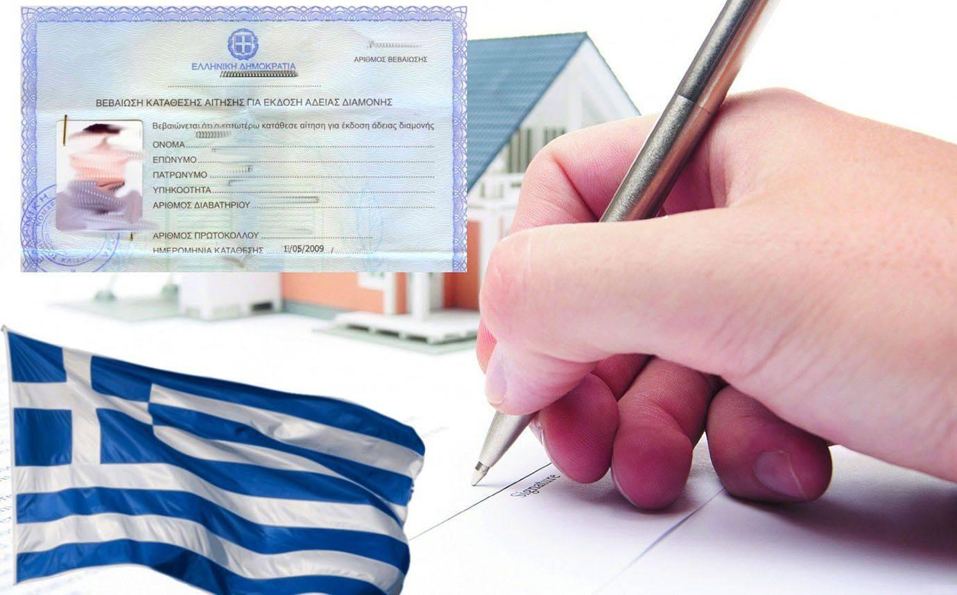 Работа в греции: зарплаты и вакансии