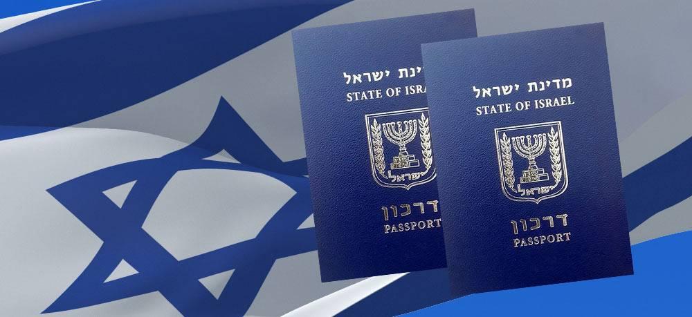 Как получить гражданство израиля гражданам россии и стран снг